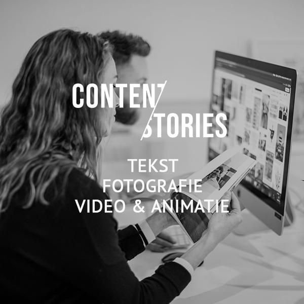 Content Stories